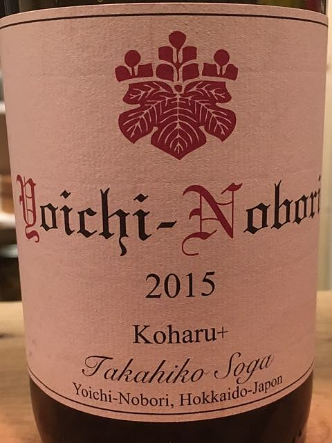 Dom. Takahiko Yoichi Nobori Koharu+
