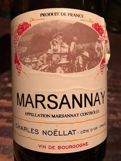 Charles Noëllat Marsannay(シャルル・ノエラ マルサネ)
