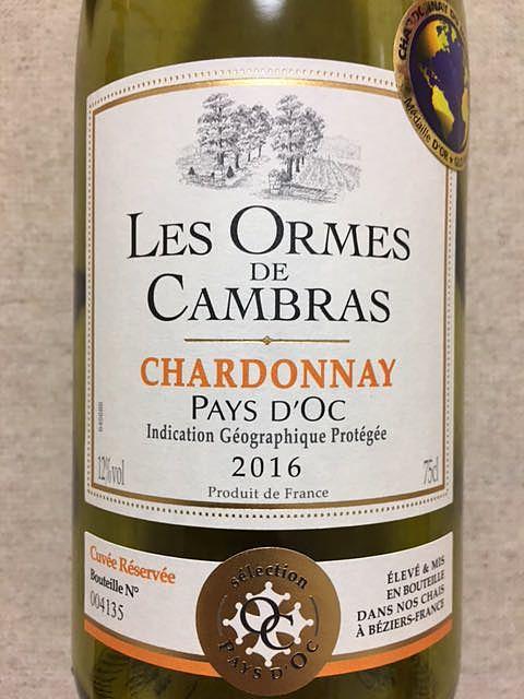 Les Ormes de Cambras Chardonnay(シャトー・レ・ゾルム・ド・カンブラス シャルドネ)