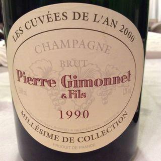 Pierre Gimonnet Millésime de Collection Cuvée de l'An Brut(ピエール・ジモネ ミレジメ・ド・コレクション ブリュット)