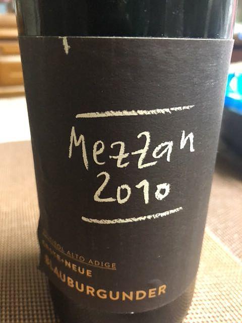 Erste + Neue Mezzan Blauburgunder (Pinot Nero)(エステ+ノイエ メッツァン ブラウブルグンダー ピノ・ネロ)