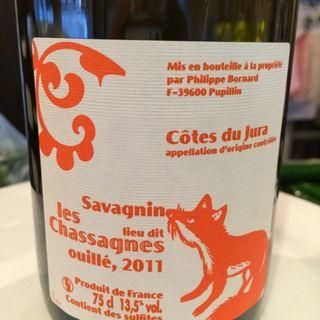 Philippe Bornard Savagnin Les Chassagnes Côtes du Jura(フィリップ・ボールナール サヴァニャン レ・シャサーニュ コート・ドゥ・ジュラ)