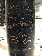 エヴォディア(2015)