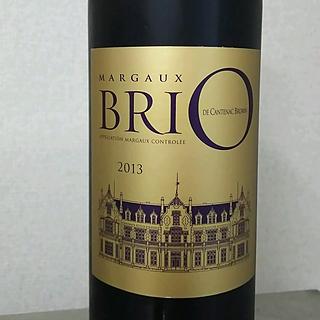 Brio du Cantenac Brown(ブリオ・デュ・カントナック・ブラウン)