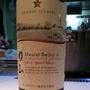 Grande Polaire 岡山 マスカットベーリーA Barrel Select(2012)