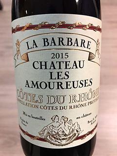 Ch. Les Amoureuses La Barbare Rouge(シャトー・レ・ザムルーズ ラ・バルバール ルージュ)