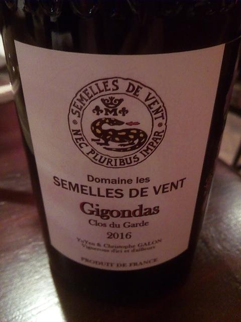 Dom. Les Semelles de Vent Gigondas Clos du Garde(ドメーヌ・レ・ゼメル・ド・ヴァン ジゴンダス クロ・デュ・ガルデ)