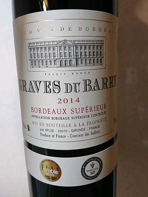 Graves Du Barry Bordeaux Supérieur(グラーヴ・デュ・バリー ボルドー・シューペリュール)