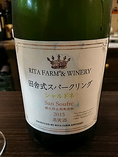 Rita Farm & Winery 田舎式スパークリング シャルドネ San Soufre