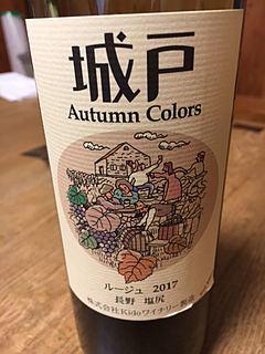 写真(ワイン) by もも@くま