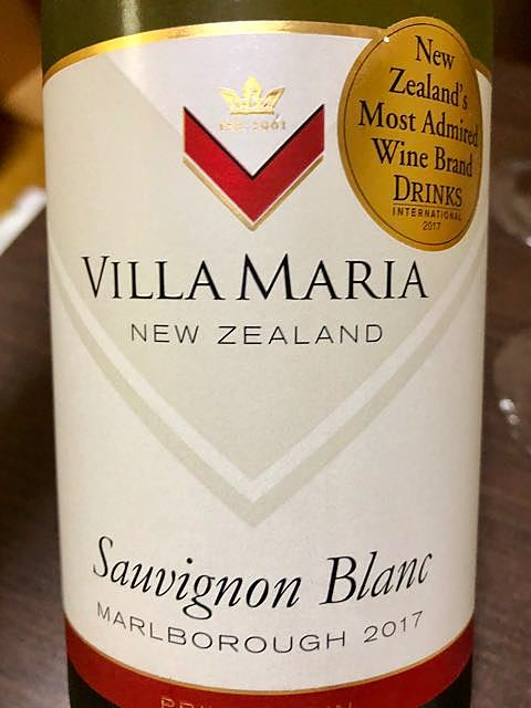 Villa Maria Private Bin Marlborough Sauvignon Blanc