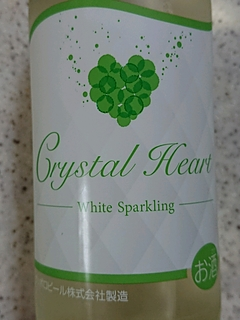 Crystal Heart White Sparkling