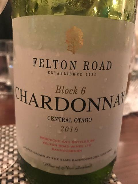 Felton Road Chardonnay Block 6(フェルトン・ロード シャルドネ ブロック・シックス)