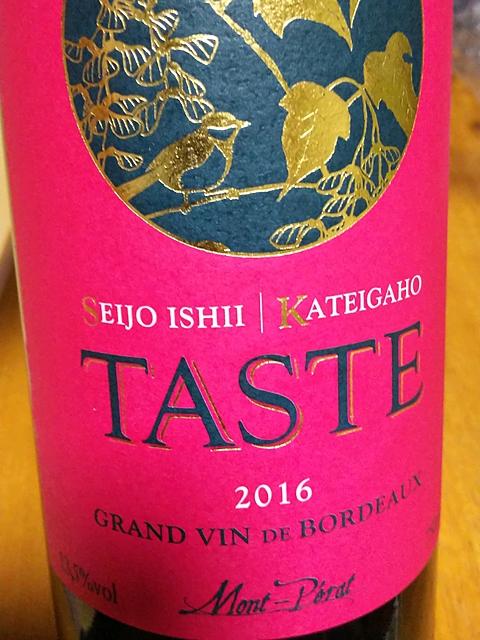 成城石井 × 家庭画報 Seijo Ishii Kateigaho Taste Rouge (Mont Pérat)(テイスト ルージュ)