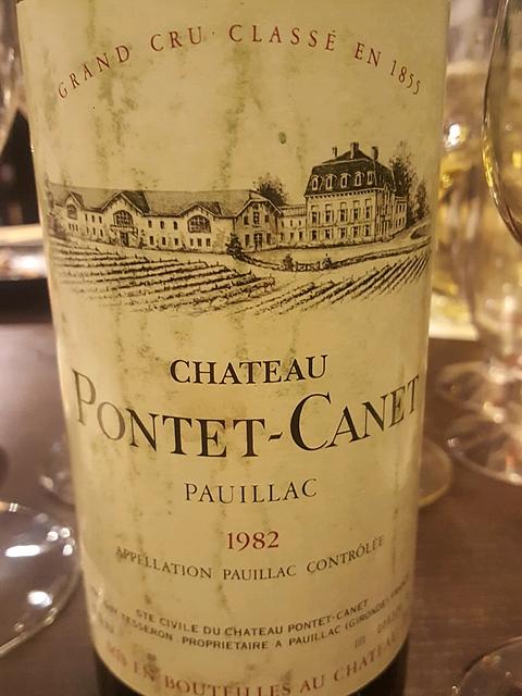 Ch. Pontet Canet(シャトー・ポンテ・カネ)
