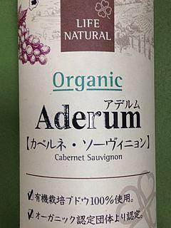 Aderum Cabernet Sauvignon Organic(アデルム カベルネ・ソーヴィニヨン オーガニック)