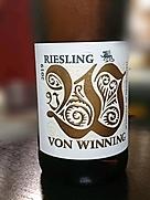 フォン・ウィニング リースリング トロッケン(2019)