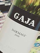 ガヤ ダルマジ(2000)