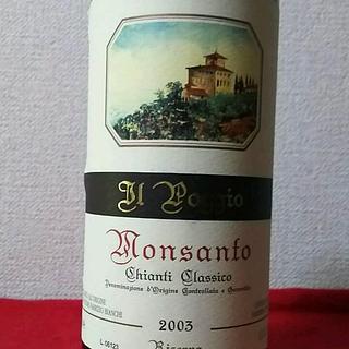 Castello di Monsanto Chianti Classico(カステッロ・ディ・モンサント キャンティ・クラッシコ)