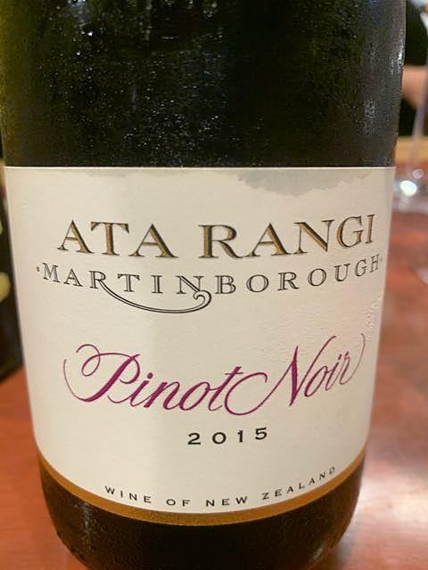 Ata Rangi Pinot Noir(アタ・ランギ ピノ・ノワール)