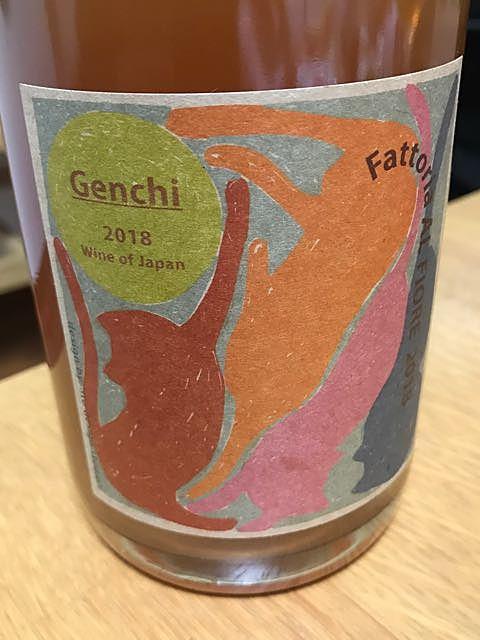 Fattoria Al Fiore NECOシリーズ Genchi 2018(ファットリア・アル・フィオーレ ゲンキ)