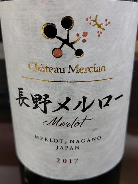 Ch. Mercian 長野メルロー
