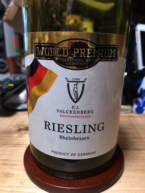 Rüdesheimer Weinkellerei Riesling Sekt Brut(リューデスハイマー・ヴァインケラライ リースリング ゼクト ブリュット)