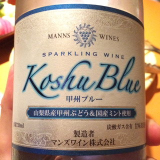 Manns Wines Koshu Blue 甲州&ミント(マンズ・ワイン コウシュウ・ブルー)