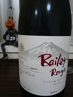 マンズワイン Bailey A Rouge Sparkling Cuve Close Sec(ベイリーA ルージュ スパークリング キューブ・クローズ セック)