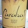 カラバス ルージュ(2007)
