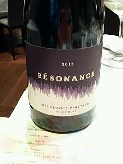 Resonance Vineyard Pinot Noir(レゾナンス・ヴィンヤード ピノ・ノワール)