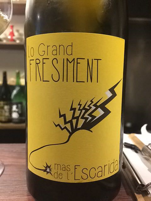Mas de L'Escarida Lo Grand Fresiment(マス・ド・レスカリダ ロ・グラン・フレシメン)