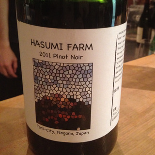 Hasumi Farm Pinot Noir