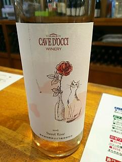 Cave d'Occi Sweet Rosé(カーブ・ドッチ スウィート・ロゼ)