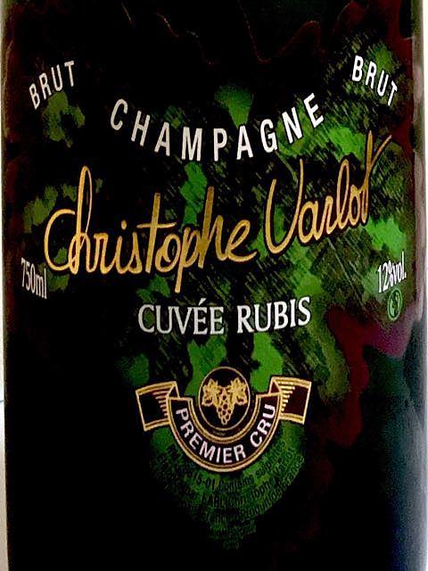 Christophe Varlot Cuvée Rubis(クリストフ・ヴァロ キュヴェ・ルビー)