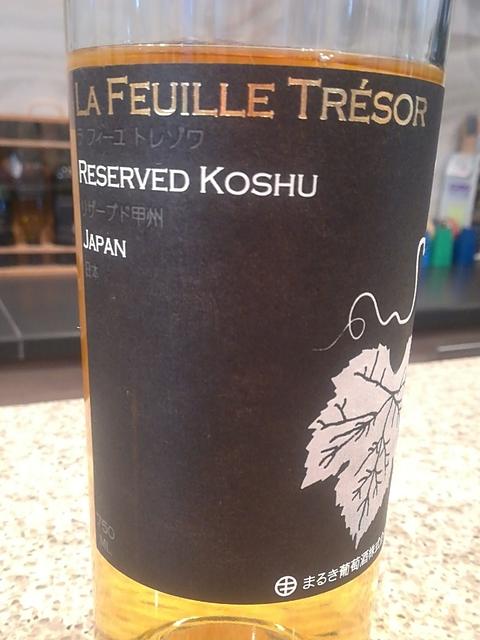 まるき葡萄酒 La Feuille Trésor Reserved Koshu(ラ・フィーユ・トレゾワ タル リザーブド・コウシュウ)