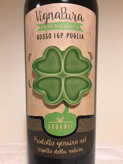 Vignapura Rosso Organic(ヴィーニャプーラ ロッソ オーガニック)