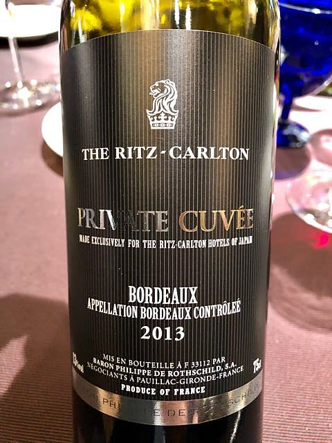 The Ritz Carlton Tokyo Private Cuvée Bordeaux