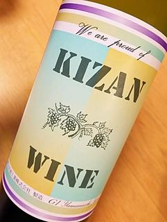 Kizan Wine 白
