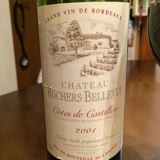 Ch. Rochers Bellevue(シャトー・ロシェール・ベルヴュー)