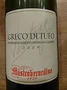 マストロベラルディーノ グレコ・ディ・トゥーフォ(2009)