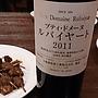 丸藤葡萄酒 プティ・ドメーヌ ルバイヤート(2011)