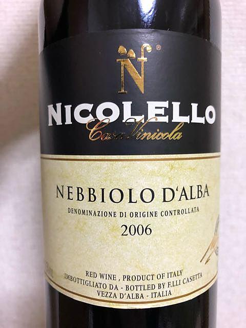 Nicolello Nebbiolo d'Alba