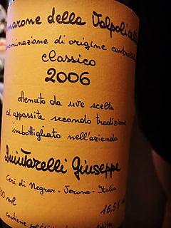 Giuseppe Quintarelli Amarone della Valpolicella Classico