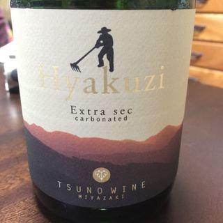 Tsuno Wine Hyakuzi Extra Sec