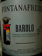 フォンタナフレッダ バローロ(2014)