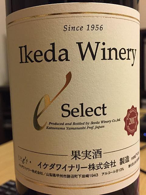 Ikeda Winery Select 赤(イケダ・ワイナリー セレクト)