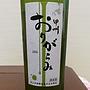 塩山洋酒醸造 甲州おりがらみ(2016)