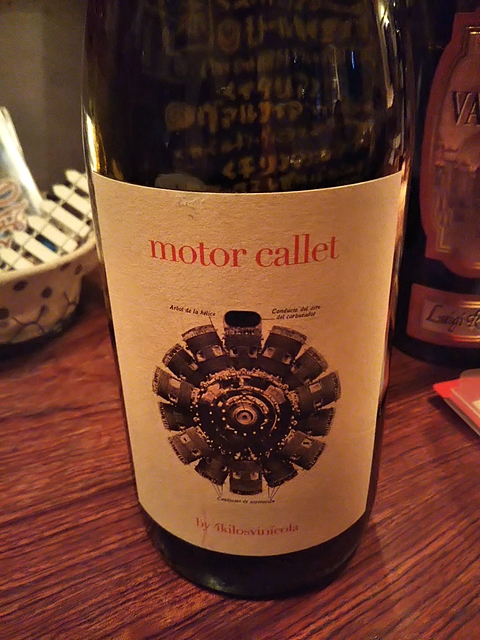 Motor Callet by 4Kilos Vinícola(モトール・カリェット・バイ・クアトロ・キロス)