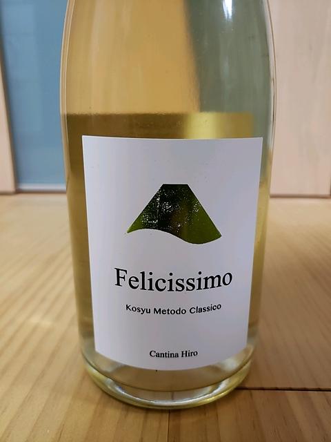 Cantina Hiro Felicissimo Koshu Metodo Classico(カンティーナ・ヒロ フェリチッシモ 甲州 メトド・クラッシコ)